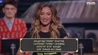 Ольга Бузова встала на колени, чтобы ее перестали бить током