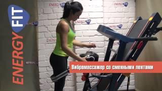Беговая дорожка EnergyFIT EF-7705A-В(Интернет - магазин тренажеров http://zhelezzo.com.ua/, 2015-01-22T11:29:38.000Z)