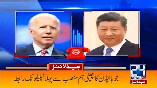 2am News Headlines | 12 Feb 2021 | 24 News HD