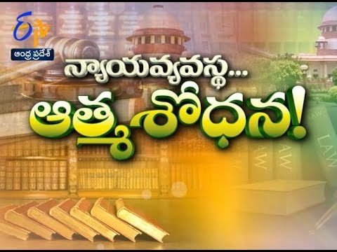 Pratidwani   13th January 2018   Full Episode   ETV Andhra Pradesh