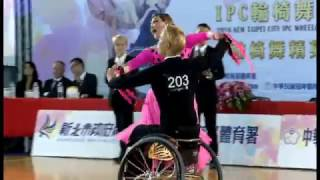 Combi Standard Class 2 | 2016 IPC Wheelchair Dance Sport Asian Champs