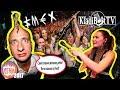 Интервью с гр СМЕХ для KladiBoltTV mp3