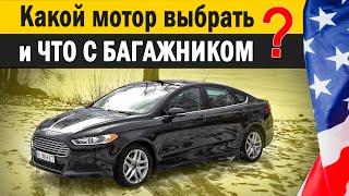 Обзор Ford Fusion (Mondeo) из США: Почему так хорош? /  Обзор Форд Фьюжн 2.5 под ГАЗ