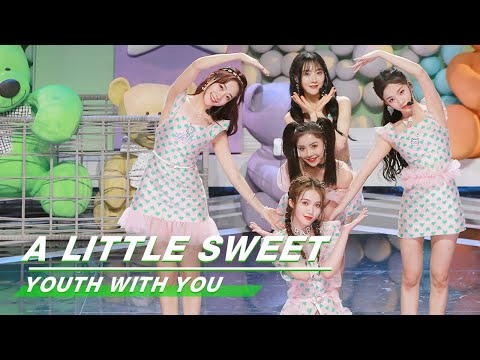 Youthwithyou 青春有你2: Group A: