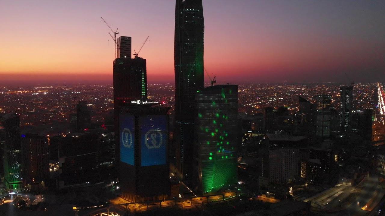 تصوير جوي لمركز الملك عبدالله المالي في اليوم الوطني ٨٩