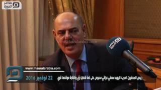 مصر العربية | رئيس الصحفيين العرب: لايوجد صحفي عراقي محبوس على ذمة قضايا رأي والنقابة موقفها قوي