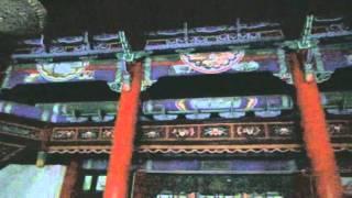 Урумчи Дунганская и уйгурские мечети(Мусульманская культура в Урумчи занимает особое место. Ислам здесь исповедается не менее чем половиной..., 2015-02-16T02:18:10.000Z)