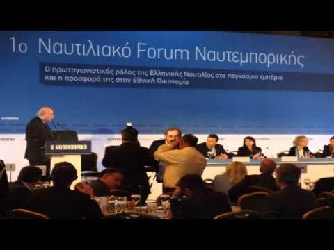 H Ελλάδα διεθνές ναυτιλιακό κέντρο και ο ρόλος των υποστηρικτικών προς τη ναυτιλία υπηρεσιών