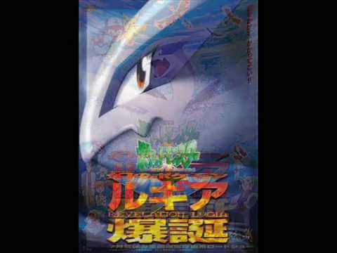 Lugia's song : Japanese version vs American version