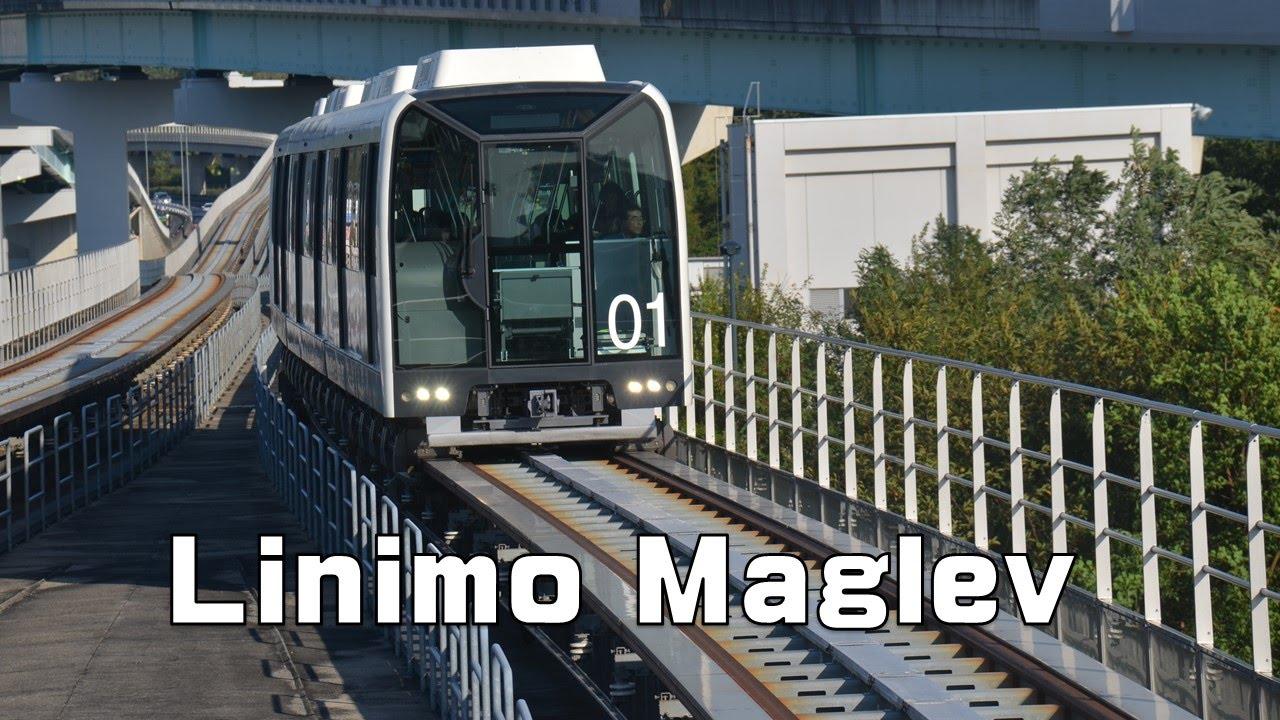 Linimo Maglev 磁気浮上式鉄道「...
