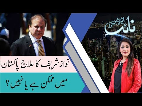 Shazia Ikram Latest Talk Shows and Vlogs Videos