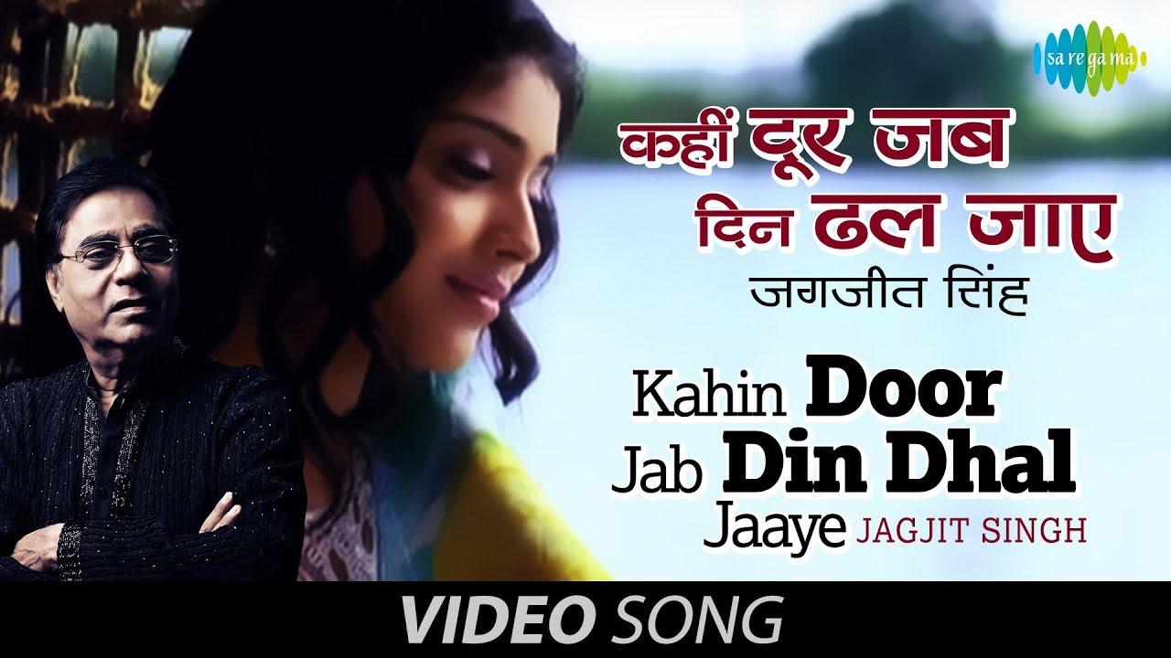 Jagjit singh video song