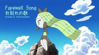 Meloetta - Farewell Song (Piano arr. Mockup) ※ Meloetta's 5 Songs
