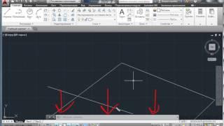 Проектирование каркасного дома в AutoCad Часть 1 Урок 2