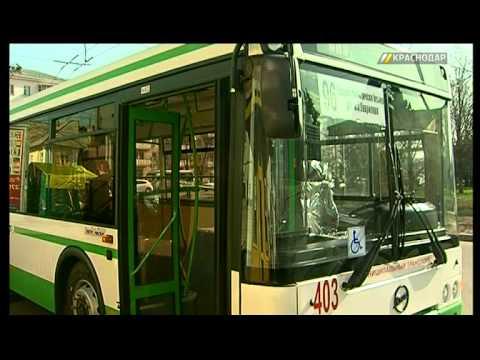 Маршрут краснодарского автобуса №30 продлят до аэропорта