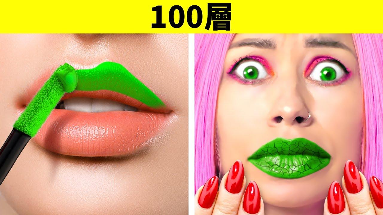 100層挑戰!超爆笑的姐妹大戰 | 啦啦fun生活音樂劇之100層東西