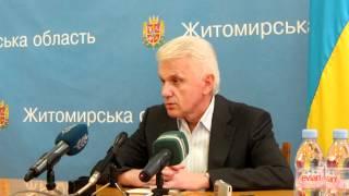 Литвин объяснил, почему написал заяву об отставке - Житомир.info