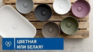 видео Плюсы и минусы современных моделей раковин для кухни