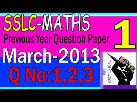 SSLC-MATHS- Previous Year Question Paper  March 2013- Part -1(Questions 1,2,3)