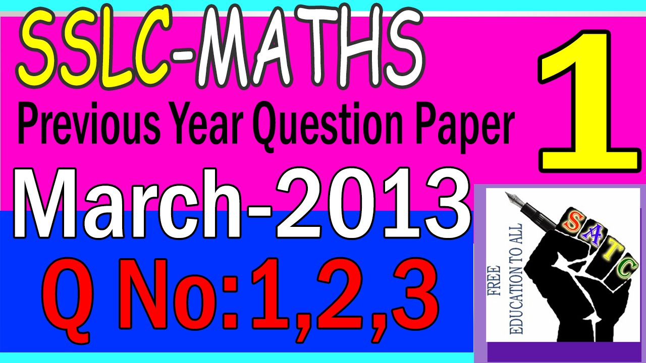 Sslc maths previous year question paper march 2013 part 1 sslc maths previous year question paper march 2013 part 1questions 123 youtube malvernweather Image collections