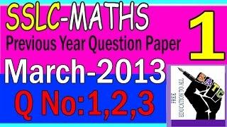 SSLC-MATHS- Previous Year Question Paper  March 2013- Part -1(Questions 1,2,3)