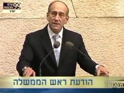 נאומו הראשון של אולמרט במלחמת לבנון השנייה - YouTube