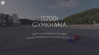 LEXUS EXPERIENCE AMAZING DAY 2017 - IS200t 360˚VR thumbnail