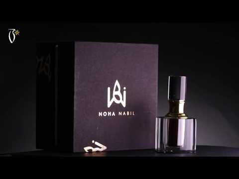 751b54033 Noha Nabil Dehin Oud | دهن عود نهى نبيل - YouTube