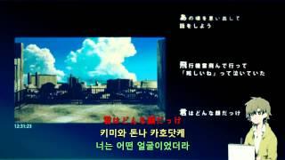 아마츠키 (天月) - 서머타임 레코드 (サマータイムレコ…