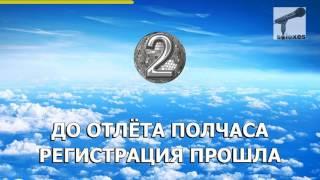 Караоке А Студио   Улетаю