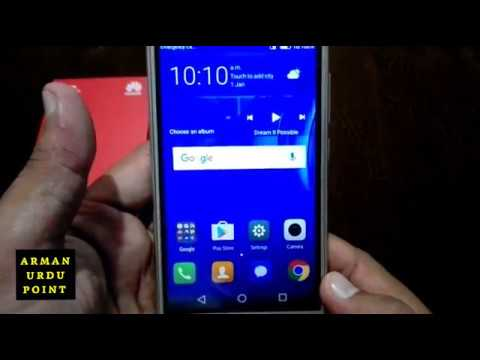 Huawei Y3 II Mobile Specification [INDIA] - YouTube