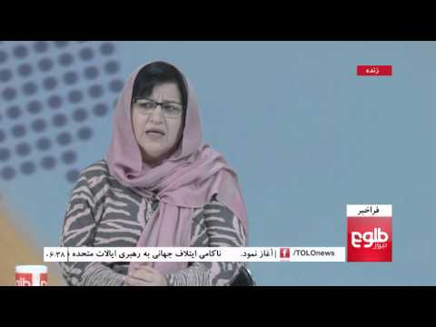 FARAKHABAR: Civil Society Criticizes Govt's Anti-Corruption Activities
