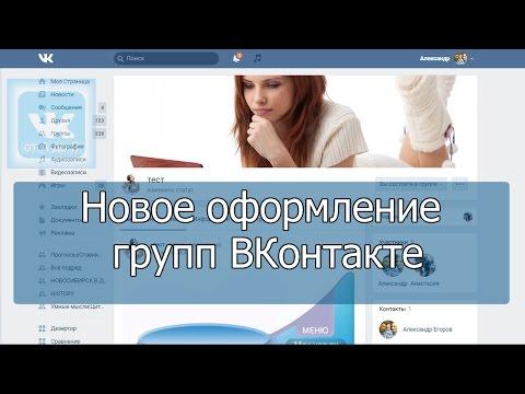 - Хотите сделать аватар бесплатно? Здесь