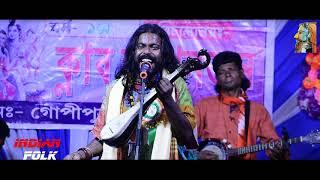 স্বার্থ ছাড়া ভালবাসে শুধু আমার মা ! Sartho Chara Valobashe Sudhu Amar Ma ! Basudev ! Ruposhi Bangla