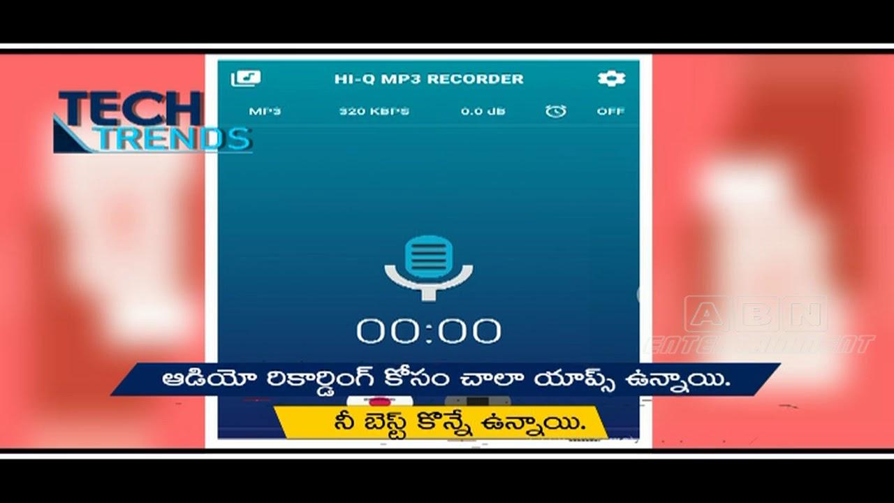Hi-Q MP3 Voice Recorder Pro App Features | Latest Voice Recorder Apps 2019  | ABN Entertainment