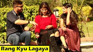 HOLI PRANK on Cute Girls | Unglibaaz