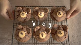 Sub 【  vlog # 7 】Until a bear cupcake is made / Japanese Home cafe