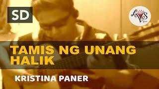 Tamis Ng Unang Halik - Kristina Paner (solo guitar cover)