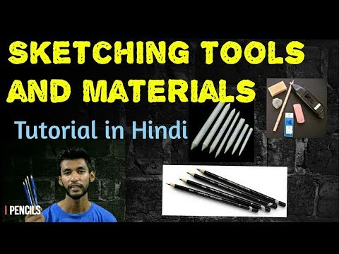 sketching-tools-for-beginners-in-hindi-|-pencil-sketching-tutorial