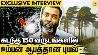 Weather Man Interview About Aampan Cyclone | Pradeep John
