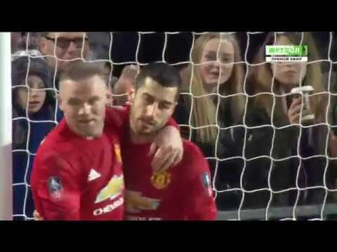 Манчестер Юнайтед 3:0 Уиган | Гол Мхитаряна