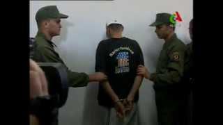 إلقاء القبض على قاتل شيماء