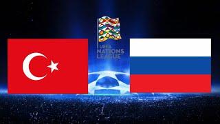 ТУРЦИЯ РОССИЯ прямой эфир 15 11 2020 МАТЧ ФУТБОЛ ПРЯМАЯ ТРАНСЛЯЦИЯ ОНЛАЙН ЛИГА НАЦИЙ 2020 FIFA21