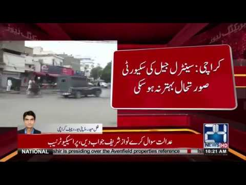 Karachi's security situation at its worst | 24 News HD