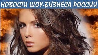 Поклонники не узнали певицу Нюшу. Новости шоу-бизнеса России.