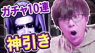 【青鬼3】マスクガチャ10連したら怖いヤツめっちゃキタ… thumbnail