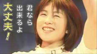 椎名へきる - ガンバレ