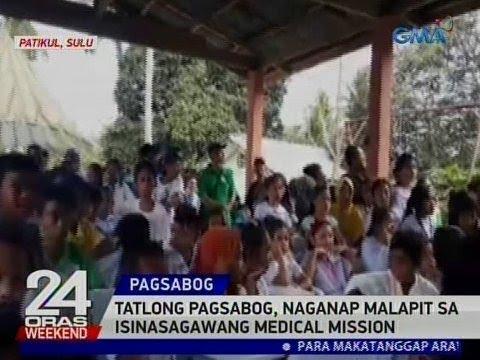 24 Oras: 3 pagsabog, naganap malapit sa isinasagawang medical mission sa Patikul, Sulu