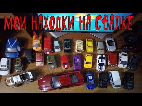 Мои Находки на Свалке-Модели Машин NISSAN GTR