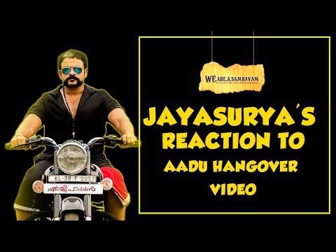 Jayasurya's Reaction to We are a Sambavam...